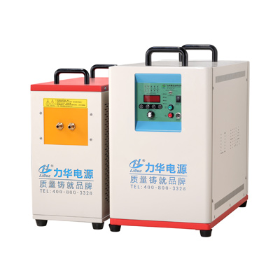LHM-35AB Medium Frequency Induction Heating Machine