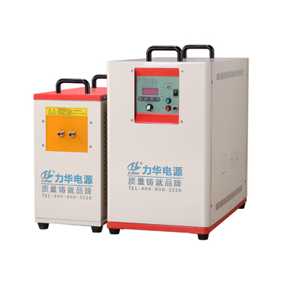 LHM-45AB Medium Frequency Induction Heating Machine