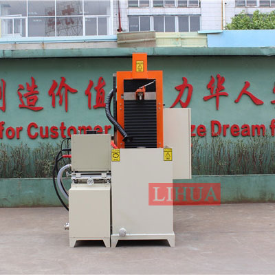 CNC Vertical Gear Quenching Machine