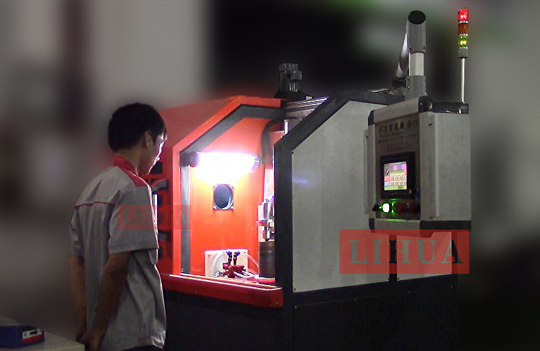 Induction Heating Quenching Machine 1