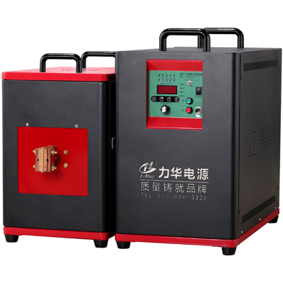 lh2-35ab-2-high-frequency-induction-heating-machine.jpg