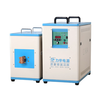 lhg-40ab-1-ultra-high-frequency-induction-heating-machine_1534922733.jpg