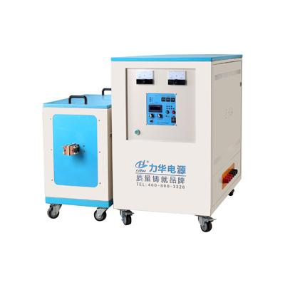 LHY-80AB  Ultrasonic Frequency Induction Heating Machine
